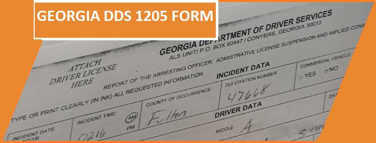 GA 1205 DDS Form